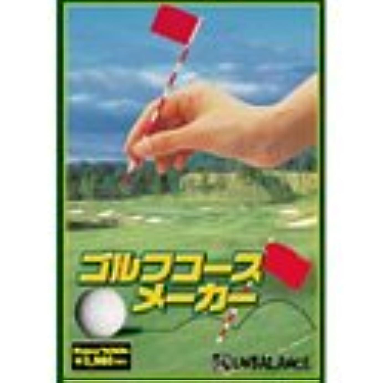豚肉プロペラ時系列ゴルフコースメーカー