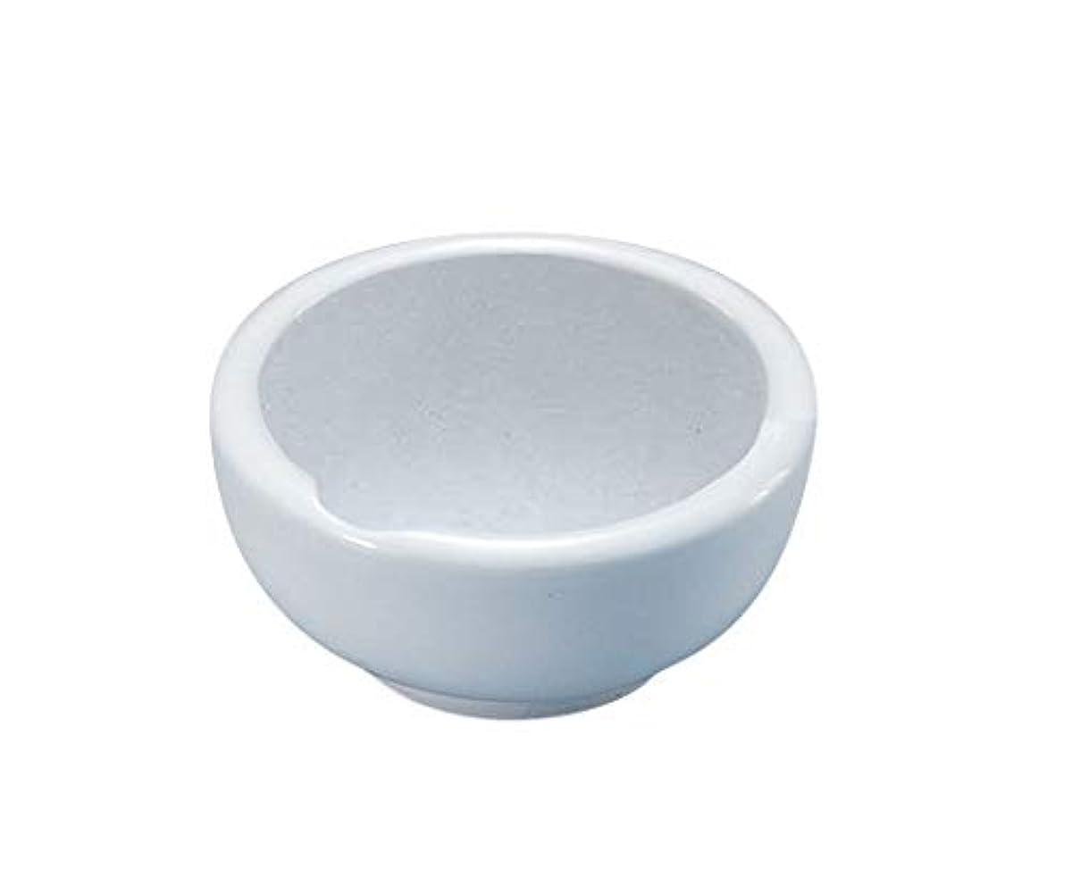 提供ワイド簡単にアズワン 磁製乳鉢 φ60mm/62-2079-66