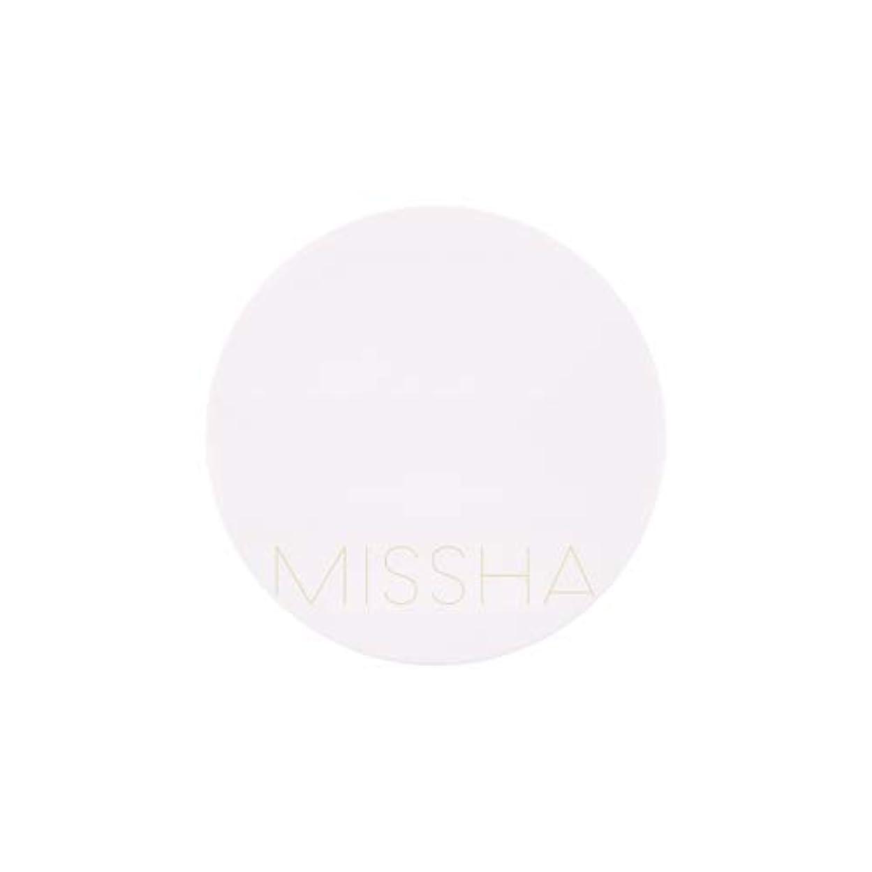 シンジケート届ける限りなくMISSHA(ミシャ) M MAGIC CUSHION MOISTURE マジック クッションモイスチャーSPF50+/PA+++ (23号)