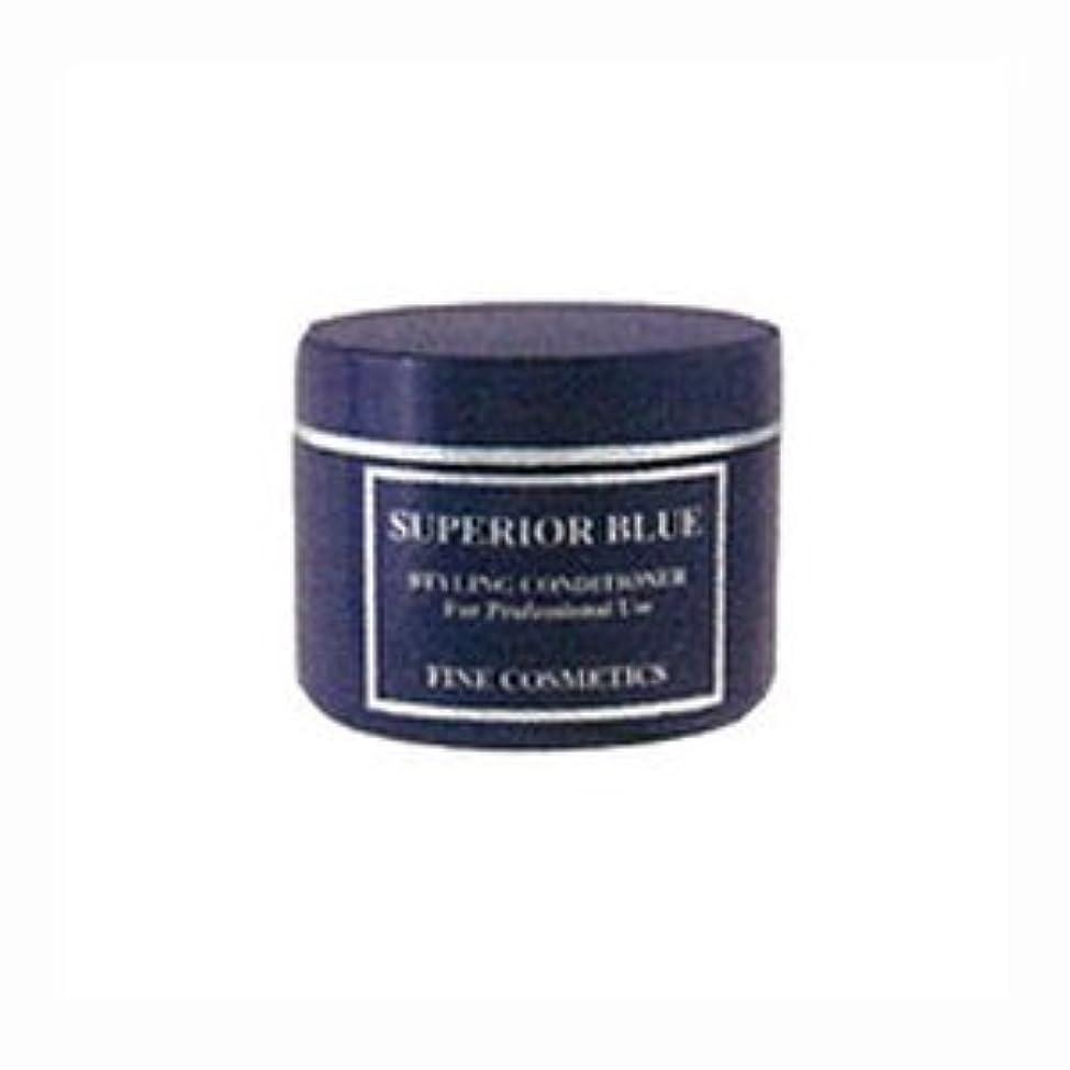 【スタイリングコンディショナー】SURERIOR BLUE スペリオブルー (100g)