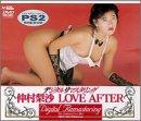 デジタルリマスタリング 仲村梨沙 LOVE AFTER [DVD]
