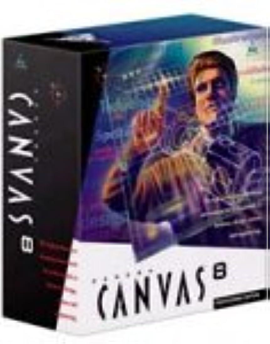 CANVAS 8J Windows アカデミック版