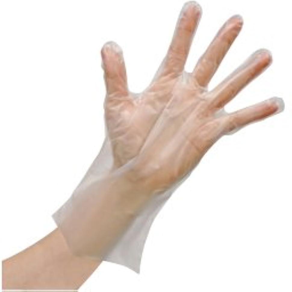 共産主義者ジョセフバンクス構造的使いきりLDポリエチレン手袋(箱) FR-5813(L)100???? ?????LD????????(??)(24-6743-02)【ファーストレイト】[60箱単位]