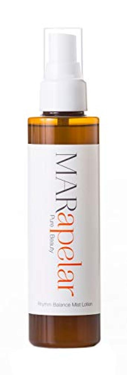 可聴筋肉の興奮するマールアペラル (MARapelar) 月桃化粧水 (Rhythm Balance Mist Lotion) 150ml / 約60日分
