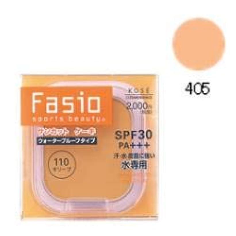 ヘルパー頬速報コーセー Fasio ファシオ サンカット ケーキ 詰め替え用 405