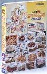 お料理マム 2 ポケットレシピ 4 手作りケーキ