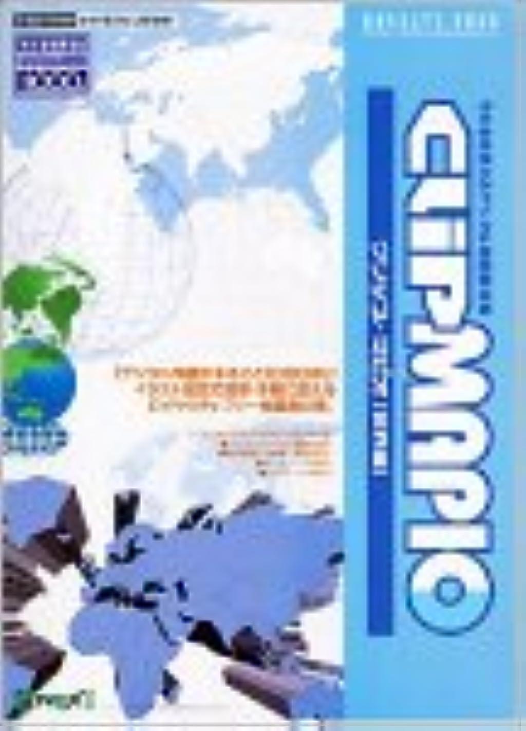 Clip MAPIO 世界編