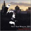 RBSOニューイヤーコンサート2004 モスクワ~ロシアより愛をこめて