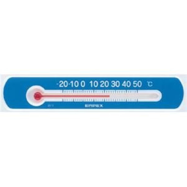 (まとめ)EMPEX 温度計 マグネットサーモ?ミニ ヨコ型 TG-2526 ブルー【×10セット】