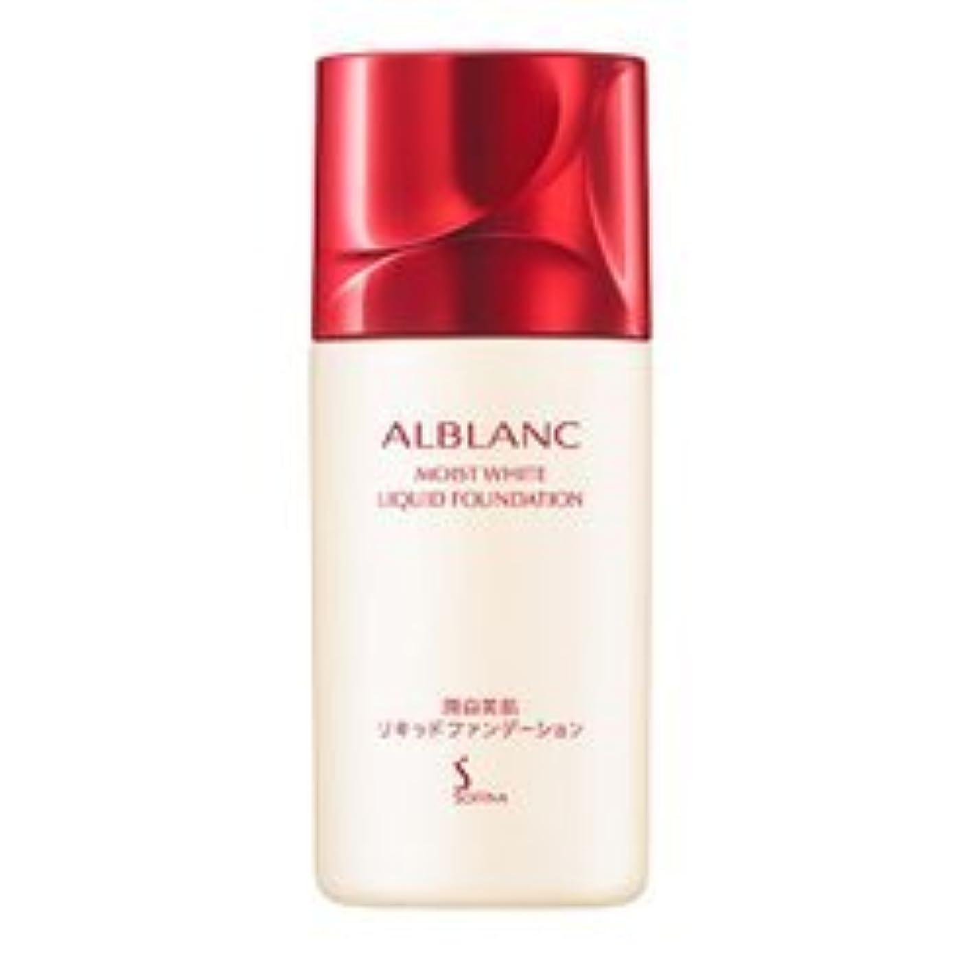 伝記硬い却下するソフィーナ アルブラン 潤白美肌リキッドファンデーション ベージュオークル01