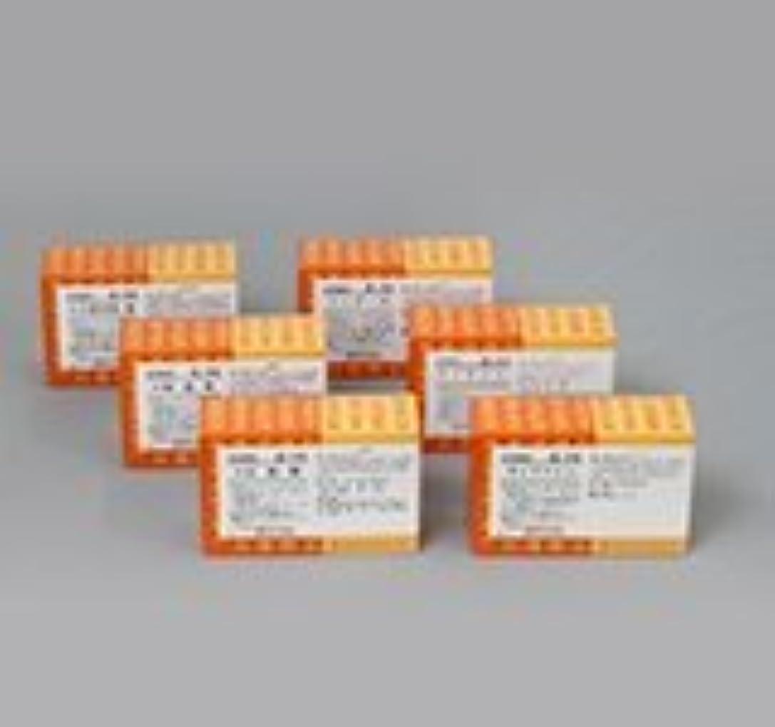 行商人つば蒸気【第2類医薬品】剤盛堂薬品ホノミ漢方 ヘモゼット500g ×2
