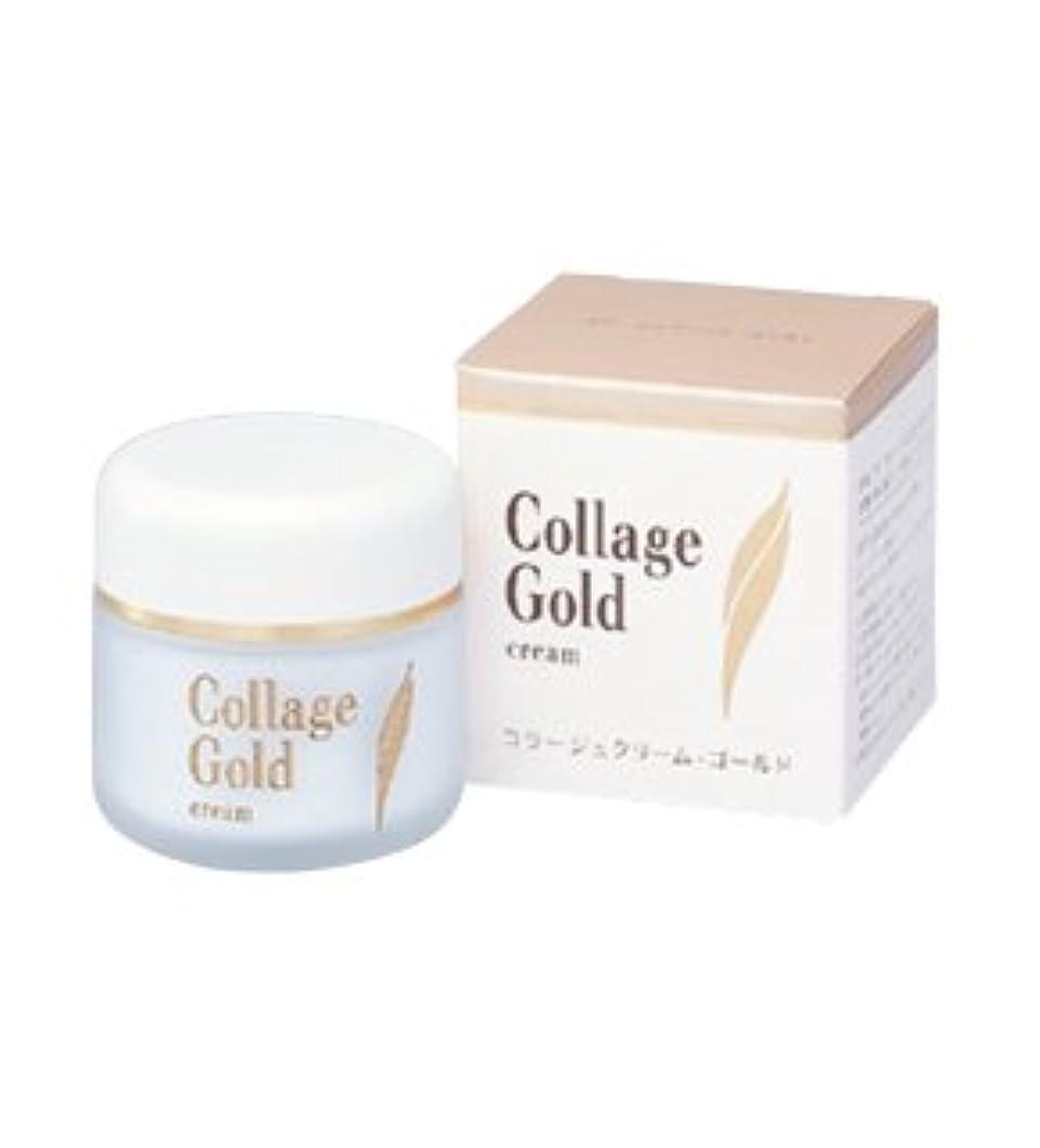 オピエートインペリアル面白い(持田ヘルスケア)コラージュクリームゴールドS 35g×4個