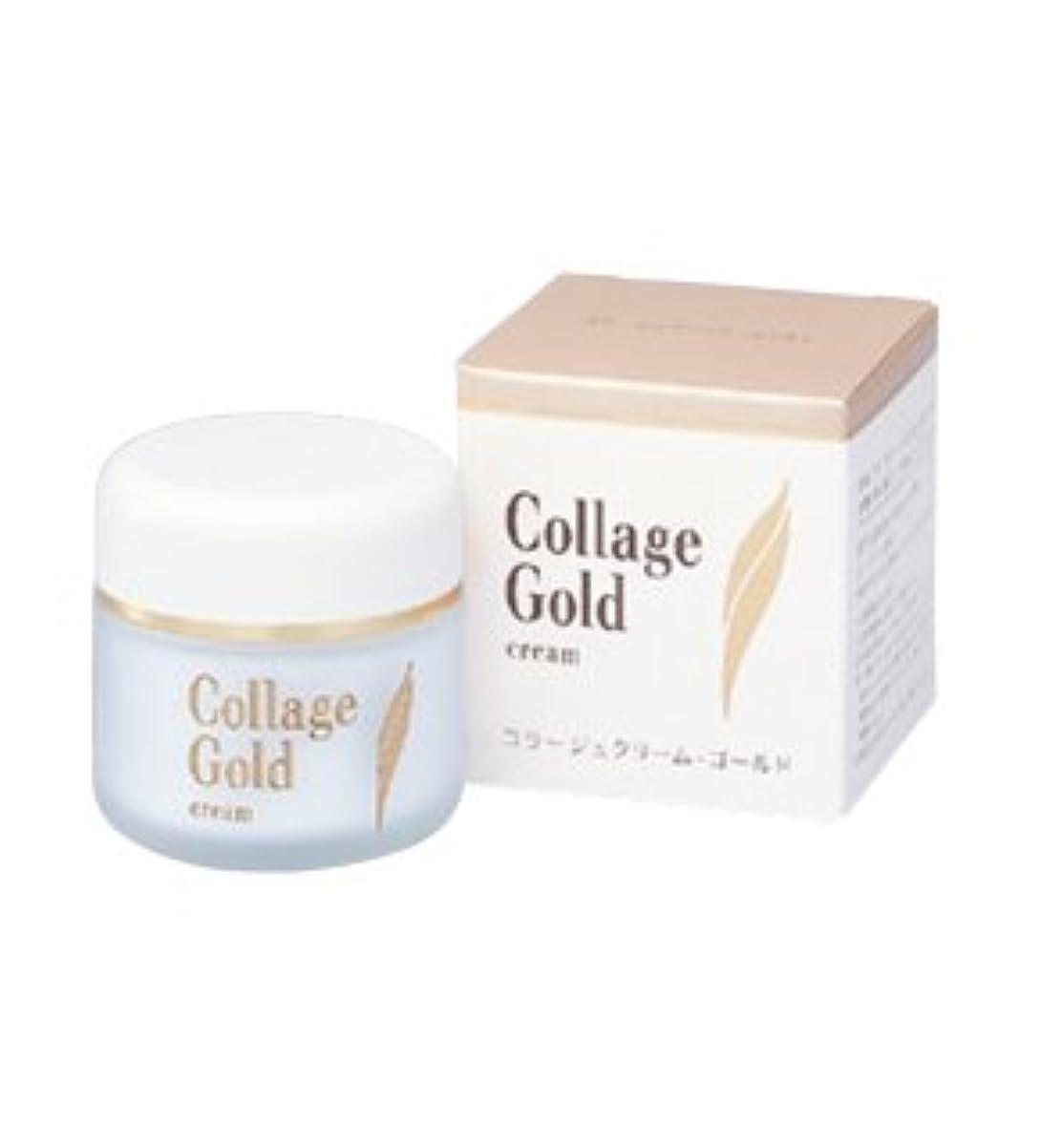 ポテト定常ゆりかご(持田ヘルスケア)コラージュクリームゴールドS 35g×4個