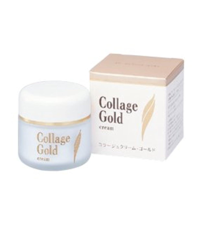 近々かなり柔らかさ(持田ヘルスケア)コラージュクリームゴールドS 35g×4個