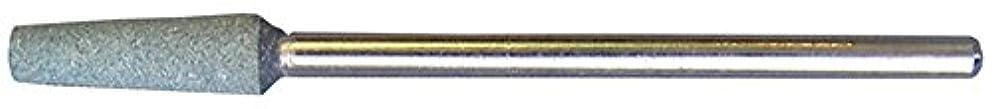 手書き忌避剤批判的にURAWA グリーンポイントラージP2004