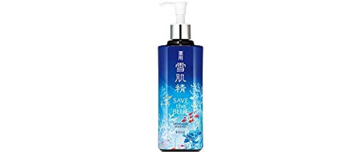 コーセー 雪肌精 化粧水 エンリッチ 「SAVE the BLUE」デザインボトル 500ml【限定】