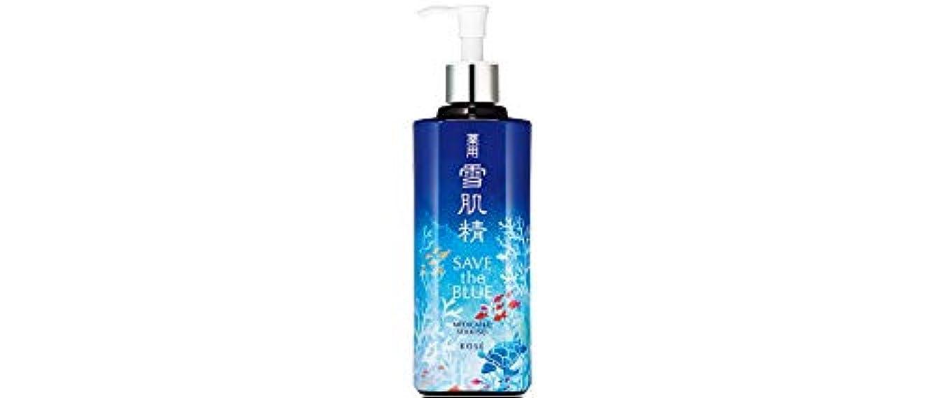 アカデミック商人みなさんコーセー 雪肌精 化粧水 エンリッチ 「SAVE the BLUE」デザインボトル 500ml【限定】