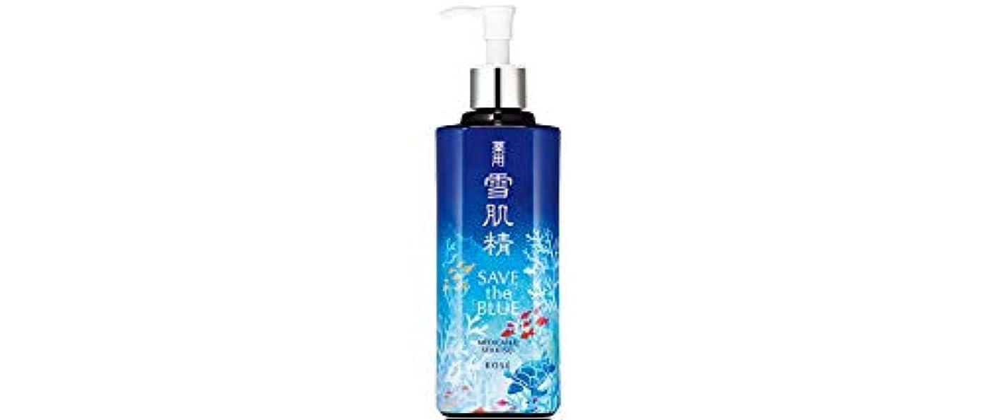 南アメリカ悪意のある日付コーセー 雪肌精 化粧水 エンリッチ 「SAVE the BLUE」デザインボトル 500ml【限定】