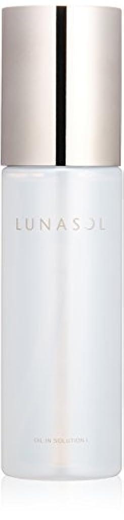 ダッシュ鼓舞するばかげているルナソル オイルインソリューション 1 化粧水