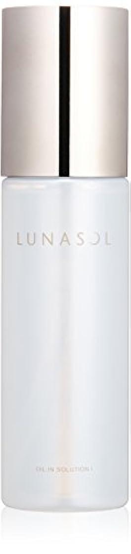 感性測るバスケットボールルナソル オイルインソリューション 1 化粧水