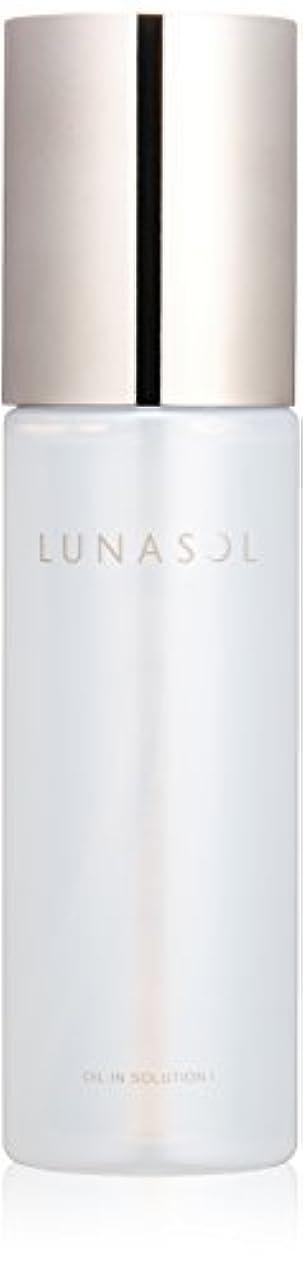 保持する小麦粉国際ルナソル オイルインソリューション 1 化粧水