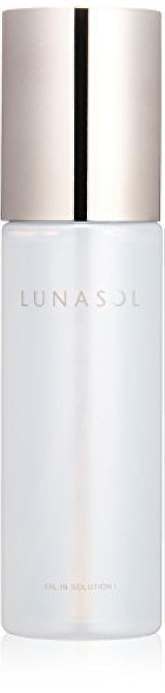 ドーム熱帯の夕食を食べるルナソル オイルインソリューション 1 化粧水