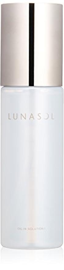 人工的な鷲性別ルナソル オイルインソリューション 1 化粧水
