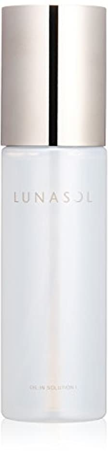 褒賞従順束ねるルナソル オイルインソリューション 1 化粧水