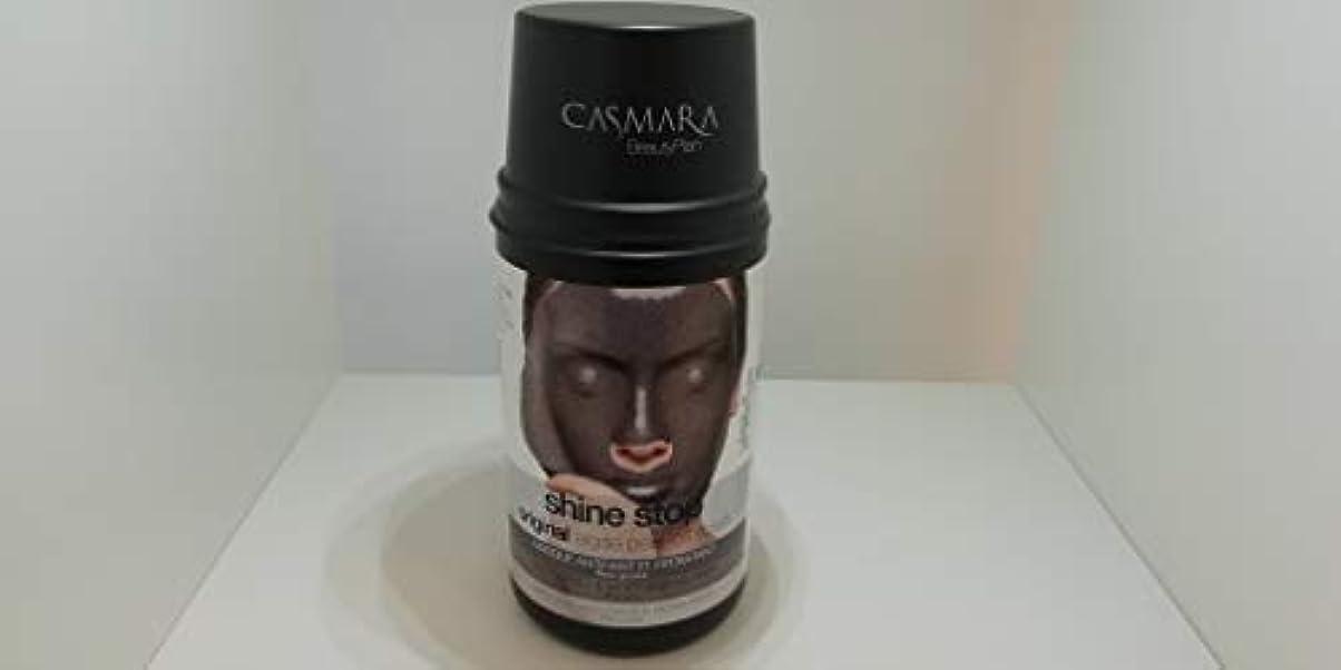 上げるエンドテーブルホイッスルCasmara - 水和マスクを艶消しにする光沢の停止