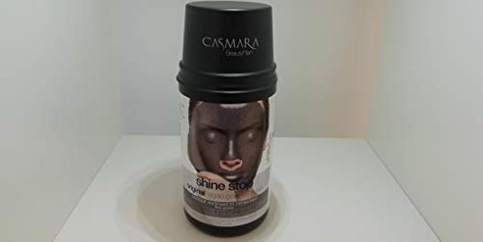 パノラマアイドルシャンプーCasmara - 水和マスクを艶消しにする光沢の停止