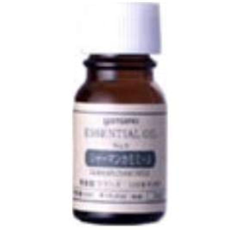 入り口立法レクリエーションヤマノ オリジナルアロマテラピーエッセンシャルオイル(ローズマリー)(10ml)