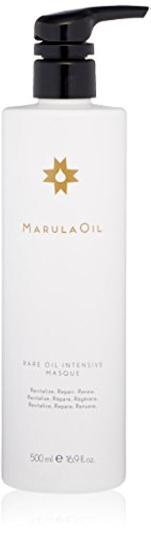 泳ぐコンチネンタル決してMarula Oil Rare Oil Intensive Masque