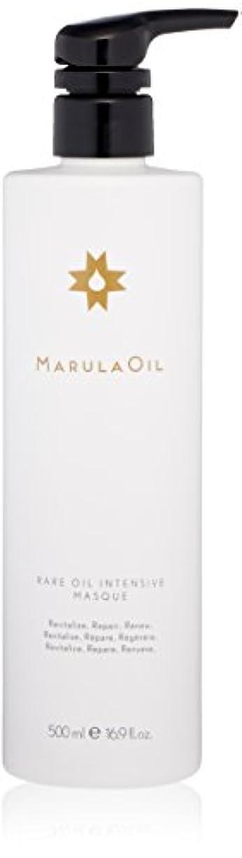 文庫本酸素乳Marula Oil Rare Oil Intensive Masque