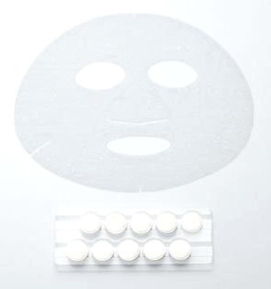 シニス水銀のセントcelless セレス CE ローション用 フェイスマスク 10個