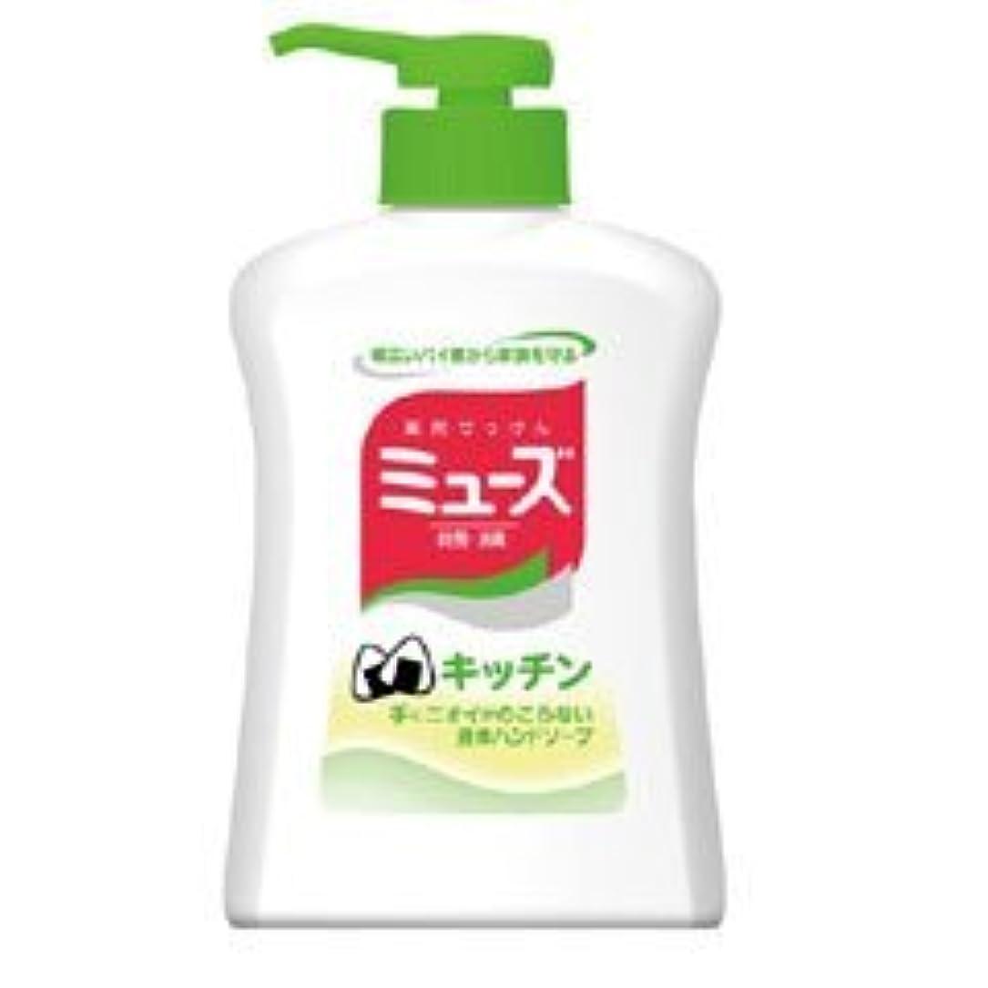 郵便トランスペアレント鹿【アース製薬】キッチンミューズ 本体 250ml