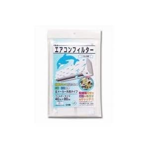 カースル エアコンフィルター イルカ柄 E-3109 1P