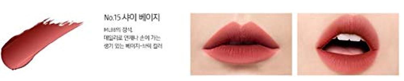 意義在庫削除する[LANEIGE] Layering Lip Bar / [ラネージュ] レイヤリングリップバー??一度のタッチで完成されているリアルボリューム6色レイヤ (No.15シャイベージュ) [並行輸入品]