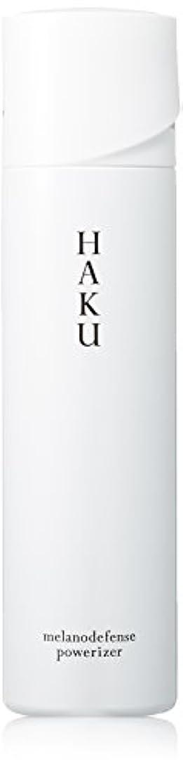 矩形石油信頼性HAKU メラノディフェンスパワライザー 美白乳液 120g 【医薬部外品】