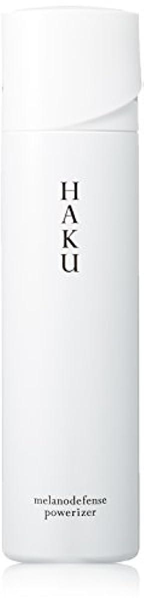 ようこそ天文学前者HAKU メラノディフェンスパワライザー 美白乳液 120g 【医薬部外品】