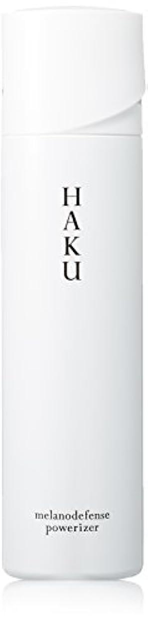 キルト取り消すこっそりHAKU メラノディフェンスパワライザー 美白乳液 120g 【医薬部外品】