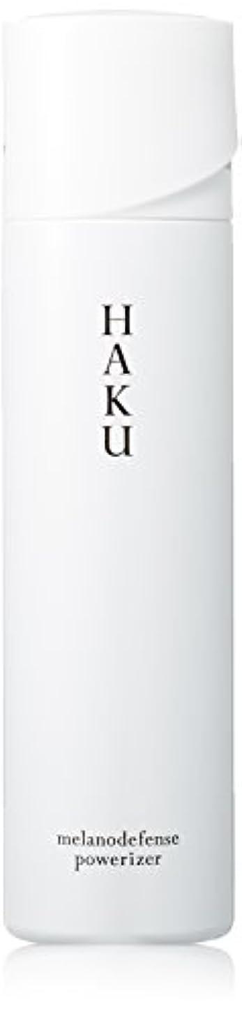 応答近代化するばかげたHAKU メラノディフェンスパワライザー 美白乳液 120g 【医薬部外品】
