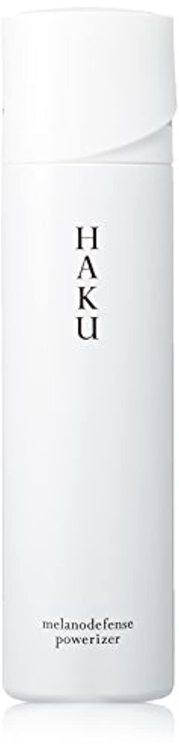 小競り合い追い付くプロフェッショナルHAKU メラノディフェンスパワライザー 美白乳液 120g 【医薬部外品】