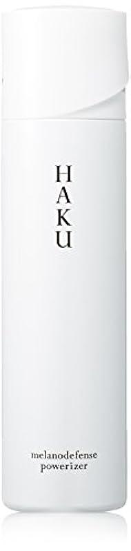 代わりの透ける入学するHAKU メラノディフェンスパワライザー 美白乳液 120g 【医薬部外品】