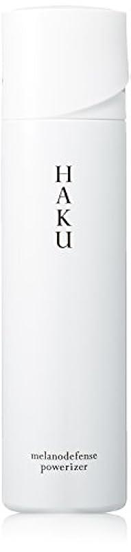 小麦粉ペルメル用心するHAKU メラノディフェンスパワライザー 美白乳液 120g 【医薬部外品】