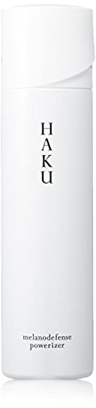 外観ばかげた魔術師HAKU メラノディフェンスパワライザー 美白乳液 120g 【医薬部外品】