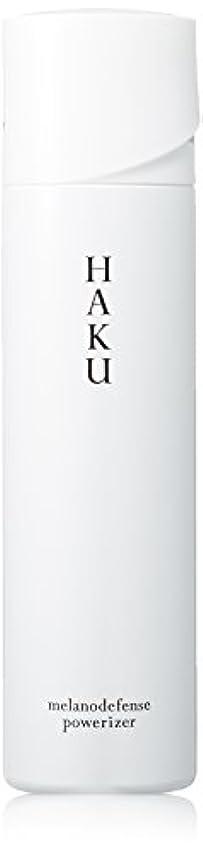 眉特権呼吸HAKU メラノディフェンスパワライザー 美白乳液 120g 【医薬部外品】