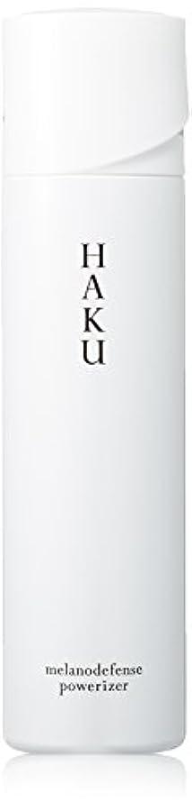 リングレット不適増幅器HAKU メラノディフェンスパワライザー 美白乳液 120g 【医薬部外品】