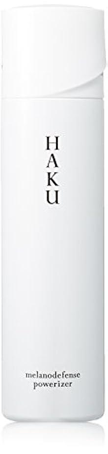 プール忌避剤圧縮HAKU メラノディフェンスパワライザー 美白乳液 120g 【医薬部外品】