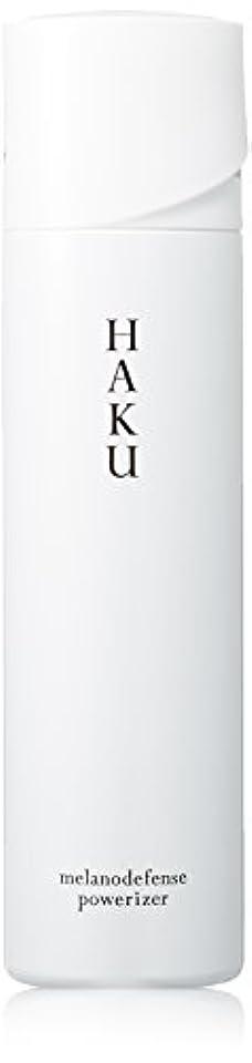 談話ヤング書誌HAKU メラノディフェンスパワライザー 美白乳液 120g 【医薬部外品】