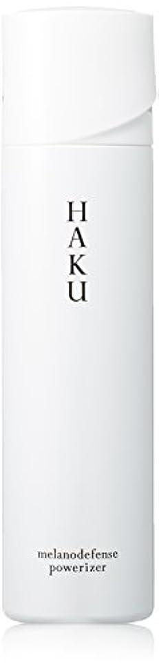 リラックスアサート抜粋HAKU メラノディフェンスパワライザー 美白乳液 120g 【医薬部外品】